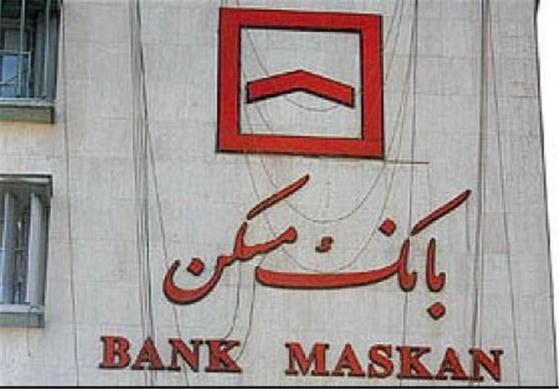 تصمیم جدید بانک مسکن/زوجین ۲ بار میتوانند وام مسکن بگیرند