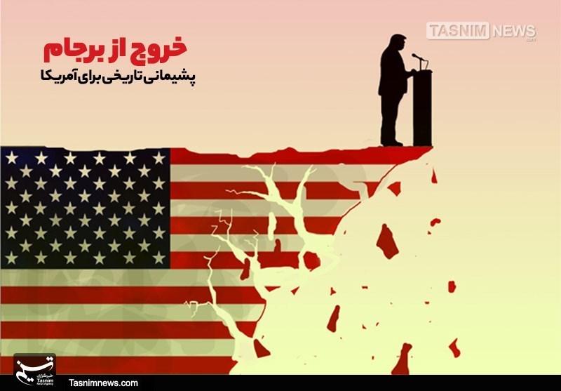 """تاثیر خروج آمریکا از """"هیچ"""" بر بورس تهران هیچ است"""