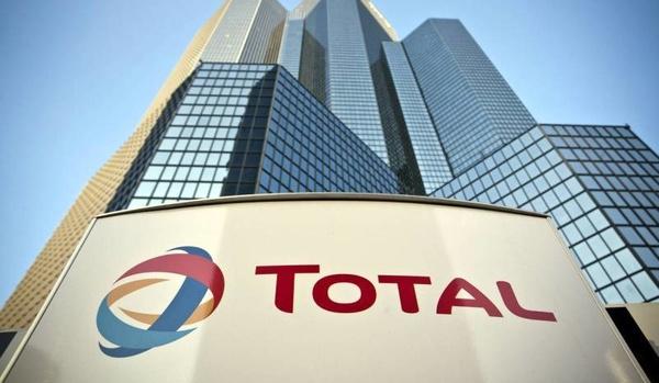 توتال قبرس را جایگزین قرارداد با ایران کرد