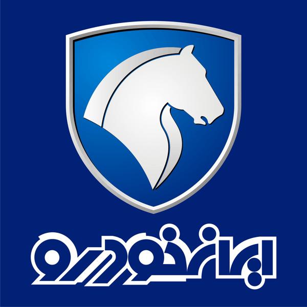 جزئیات طرح فروش فوری ایران خودرو در فروردین ماه ۹۸