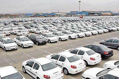 فروش محصولات ایران خودرو با قیمت قطعی از امروز ۲۷ خرداد (+جدول)