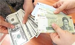 """""""دلار"""" دوباره گران شد/ نرخ ارز بانکی امروز ۲۳ خرداد ۹۷"""
