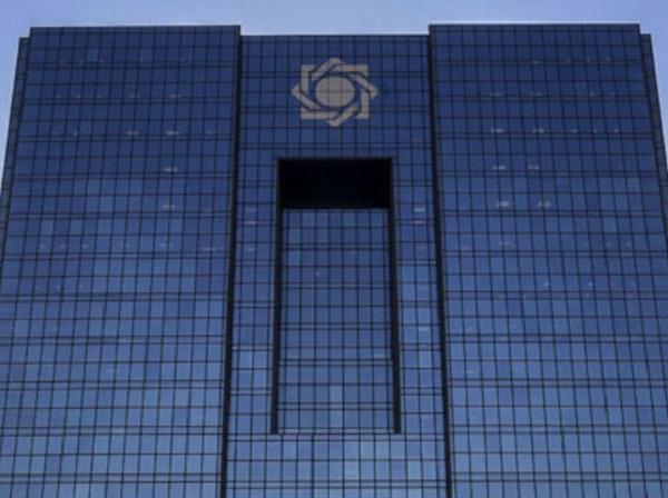 انتشار فهرست ۱۵۰۰ شرکت دریافت کننده ارز دولتی / بانک مرکزی: این گزارش شامل کالاهایی مشخصشده از سوی وزارت صنعت است و تمام کالاهای تامینِ ارز شده را دربرنمیگیرد