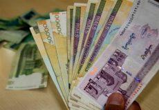 خبر خوش بانک مرکزی؛ دخل ایرانیها از خرجشان بیشتر شد