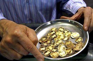 کاهش بهای سکه طلا در بازار تهران