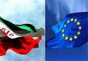 موافقت پارلمان اروپا با فعالیت بانک سرمایه گذاری اروپا در ایران