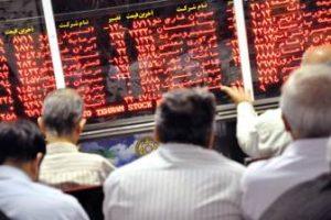 کاهش نرخ مالیات فروش سهام در بورس