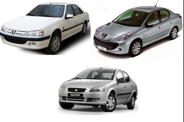 قیمت امروز برخی از خودروهای بازار (+عکس)