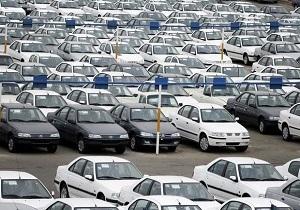 مظنه فروش خودرو دوگانه سوز در بازار