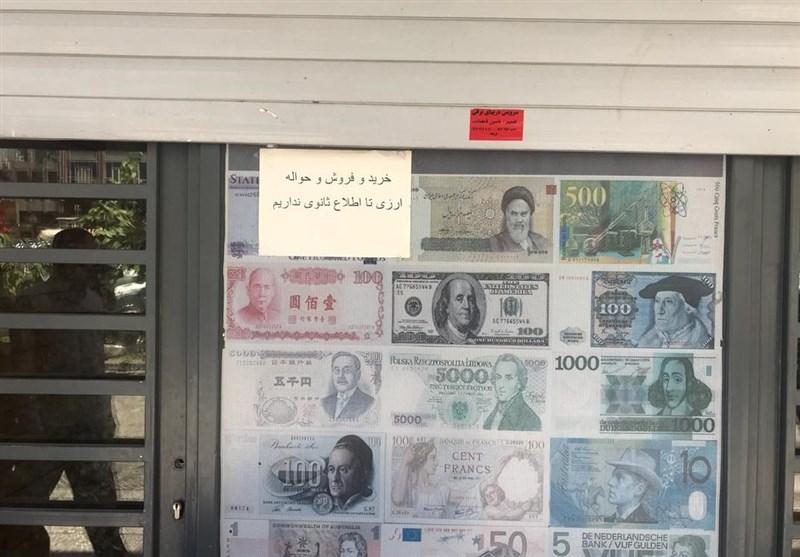 دلار ۸۰۷۴ تومانی در بازار ثانویه ارز/ خریدار نیست