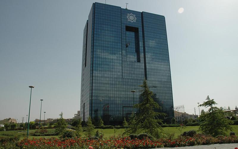 در بانک مرکزی چه خبر است؟ این افراد کیستند؟