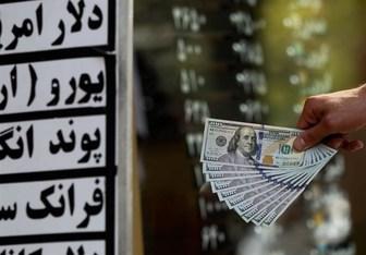 افزایش ۵ ارز بین بانکی در ۱۴ شهریور ماه ۹۷
