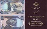 خروج بانک ملی ایران از بنگاه داری/در موضوع ارز اربعین به بانک ملی ایران کم لطفی شد
