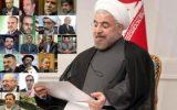 آخرین تغییرات کابینه؛مقصد بعدی شریعتمداری در دولت روحانی