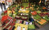 قیمت انواع میوه در بازار (۹۹/۰۱/۲۰)
