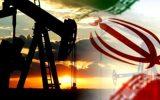 شکست جنگ نفتی علیه ایران