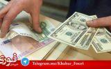 ارز مسافرتی ۱۵۰۰ تومان ارزان شد