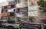 بریز و بپاش گسترده برای عرض تسلیت به نایب رئیس اصناف تهران (+عکس)