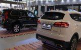 اطلاعیه گروه بهمن در خصوص تولید و تحویل خودروها