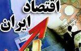 افشاگری راغفر از خیانت لیبرالها به اقتصاد ایران/اگر امروز دلار ۸۰۰۰تومان شود مردم از ذوق به همین دولت رای میدهند!