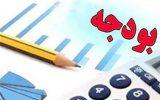 کمیته بررسی بودجه شرکتهای دولتی تشکیل شد