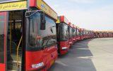 میانگین قیمت هر بلیط اتوبوس در سال ۹۸