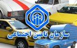 مصوبه مجلس درباره بیمه رانندگان حمل و نقل عمومی/ سهم دولت تعیین شد