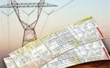 مشترکان برق چگونه قبوض کاغذی خود را حذف کنند؟