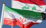 سفیر عراق: به دنبال جایگزین برای انرژی ایران نیستیم