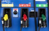 ژاپن به دنبال بی نیازی از نفت خاورمیانه