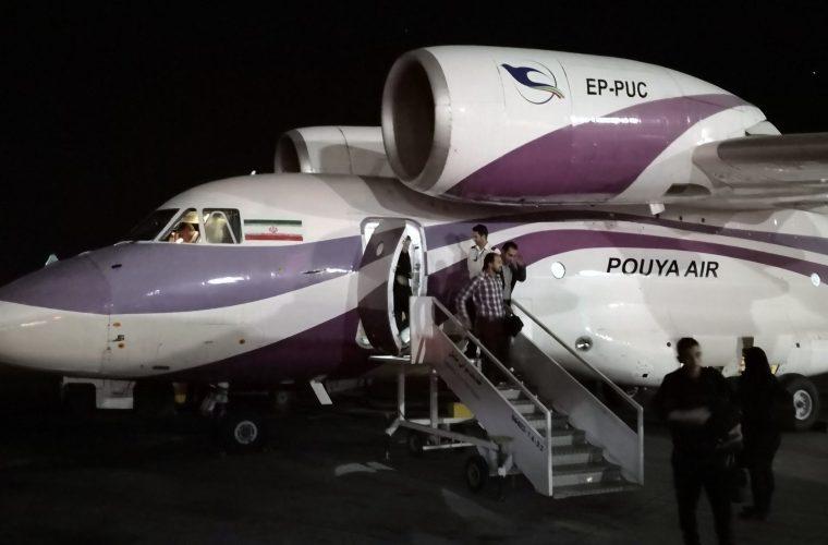 روایی یک سفر هوایی به مشهد با هواپیمایی که پنجره نداشت!