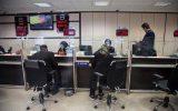 بیاعتنایی بانکها به وعده کرونایی روحانی/ چرا بانک مرکزی با بانکهای متخلف برخورد نمیکند؟ (+عکس)