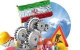 شرکتهای «دانشبنیان» خط مقدم مقابله با تحریمهای اقتصادی