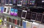ارزان ترین گوشی های موبایل موجود در بازار