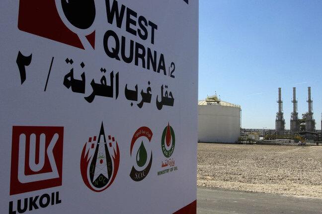 لوک اویل روسیه تولید نفت خود در عراق را افزایش میدهد