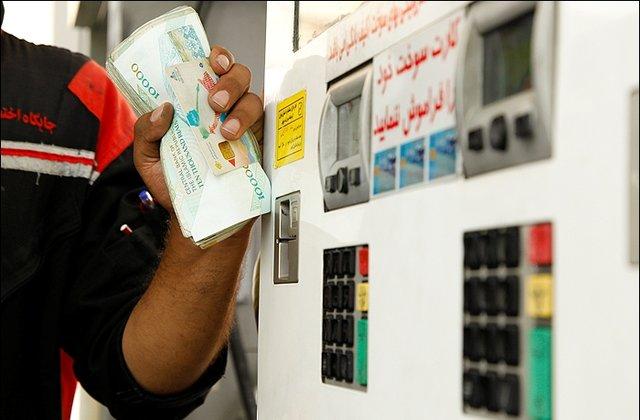 برای ۳۰ لیتر بنزین ۴۰ هزار تومان پول میگیرند!