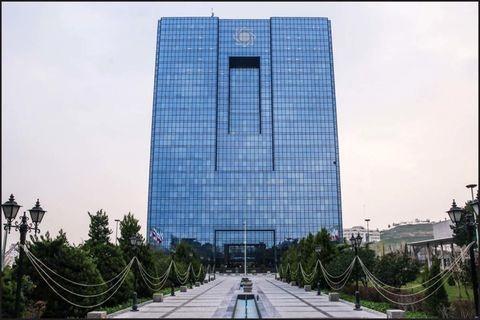 بدهی بانکها به بانک مرکزی کاهش یافت