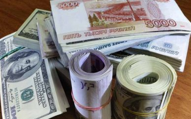 افزایش نرخ ۳۷ ارز