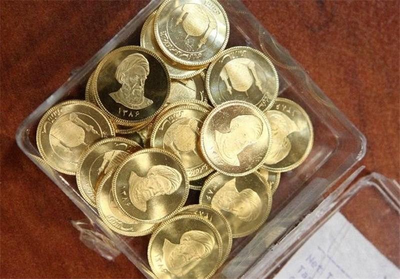 سکه های پیش فروش از امروز توزیع می شوند