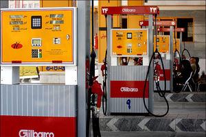 آخرین اخبار از افزایش قیمت بنزین