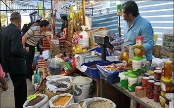 قیمت انواع کالاهای اساسی در بازار ماه رمضان