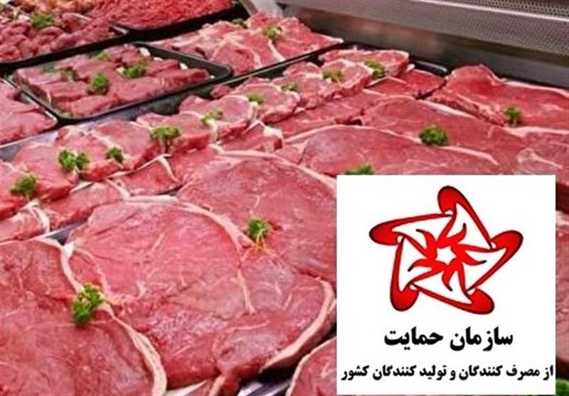 چرا سازمان حمایت به فروش غیرقانونی گوشتهای ۹۰۰ هزار تومانی بی اعتناست؟
