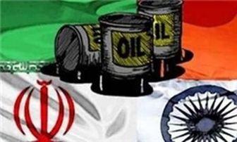 هند هم به فکر جایگزینی نفت ایران افتاد