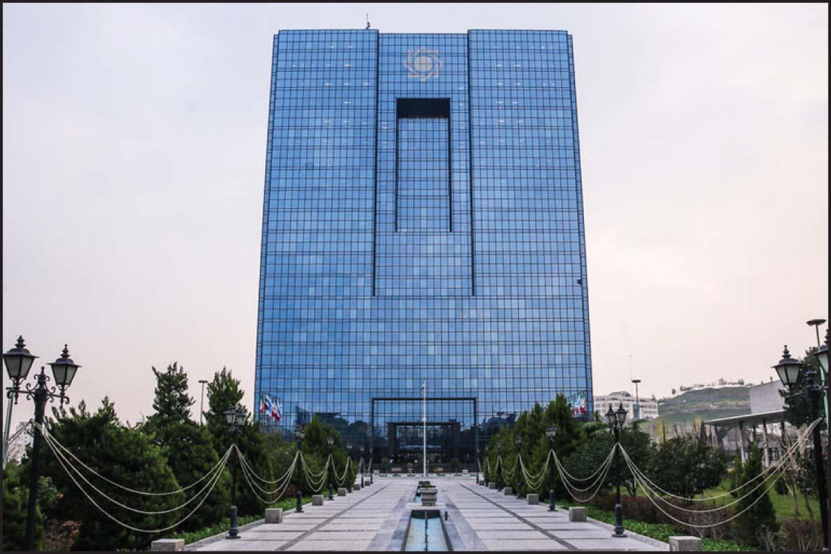 بانک مرکزی زیر بار سپرده های ارزی نمی رود