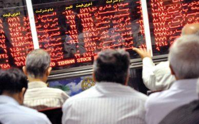 تشدید عرضه نسبت به تقاضا در بورس تهران