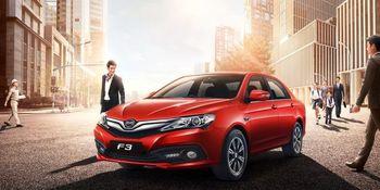 خودرو ارزان چینی وارد بازار شد + قیمت و مشخصات