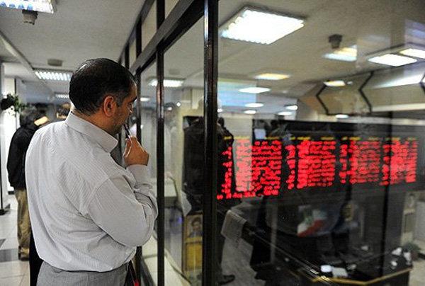 حجم معاملات بورس کاهش یافت