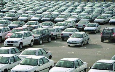 در یک سال گذشته ۱۵۰۰ خودرو مسترد شده