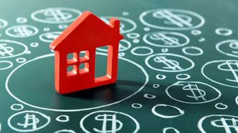 با ۱۵۰ میلیون کجا میتوان خانه خرید؟
