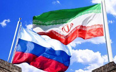 غول معدنی روسیه به ایران میآید